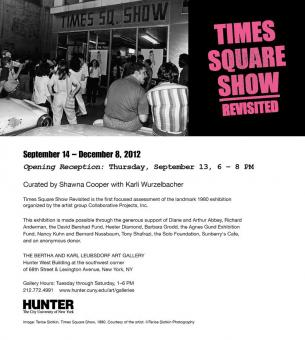 Upcoming exhibition about The Time Square Show at the Hunter College Gallery