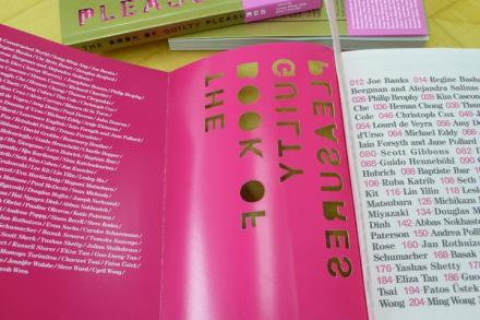 The Book of Guilty Pleasures (2011)
