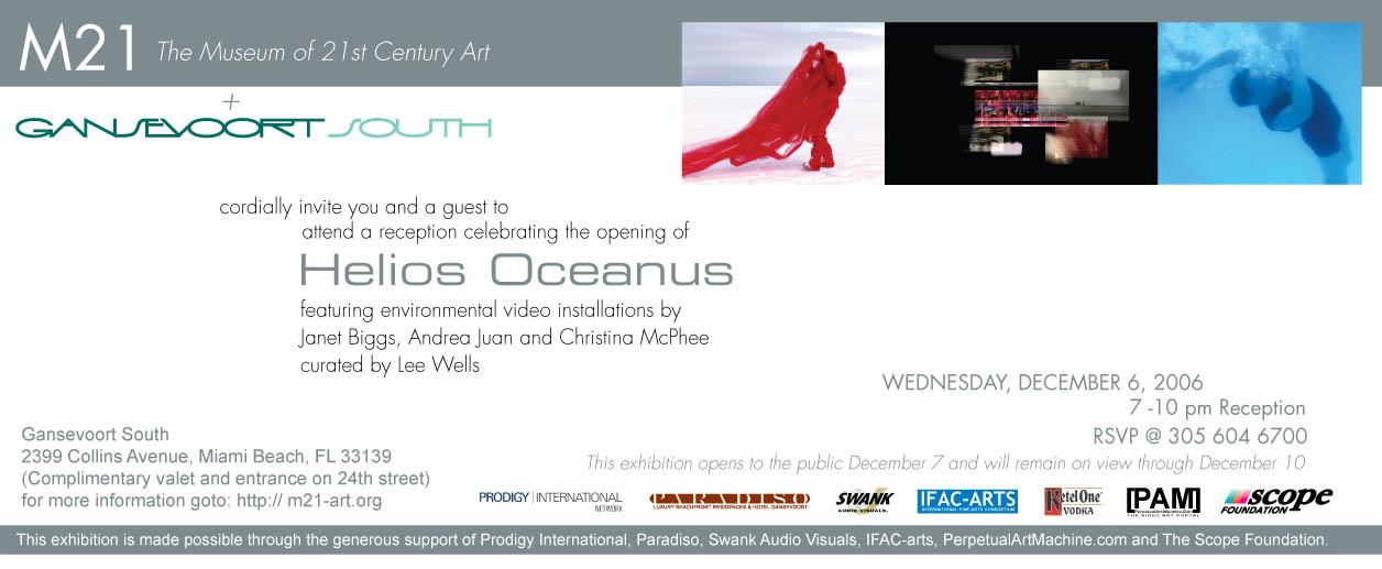 Helios Oceanos postcard