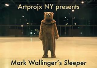 Mark Wallinger's Sleeper at Anthology Film Archives